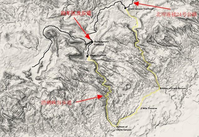 滑槽峽谷_圖1-2