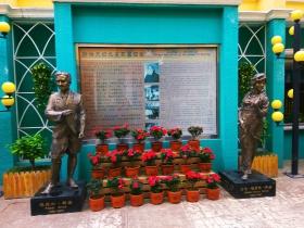 埃德加·斯诺北京居住地旧址(图)