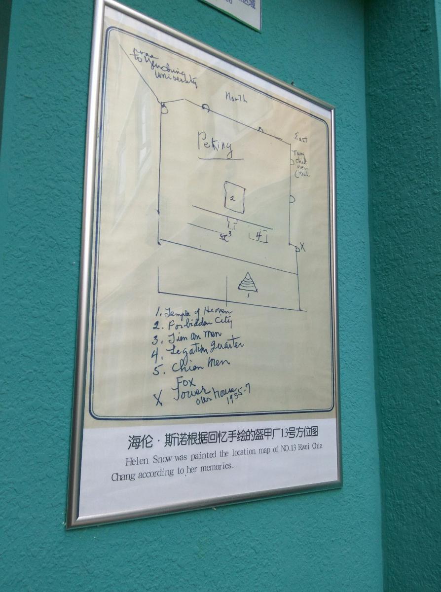 埃德加·斯诺北京居住地旧址(图)_图1-6