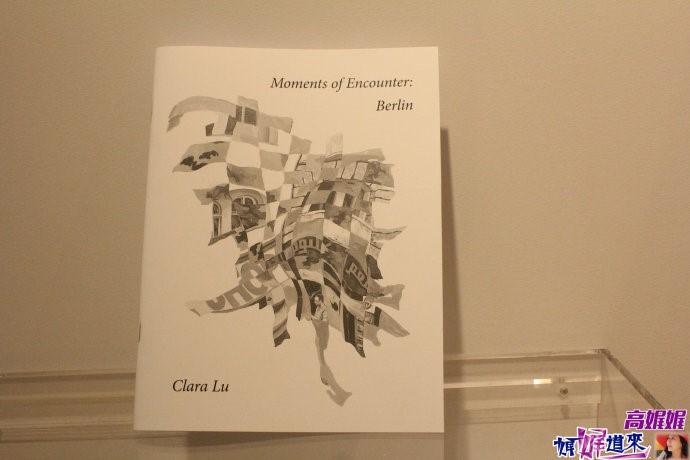"""高娓娓:邂逅艺术家吕皎和她的""""Moments of Encounter""""_图1-5"""