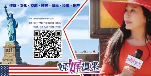 高娓娓:将中国传统文化带到纽约——艺术家赵美红、杨永峰作品宣传会隆重举行 ... ... ..._图1-13
