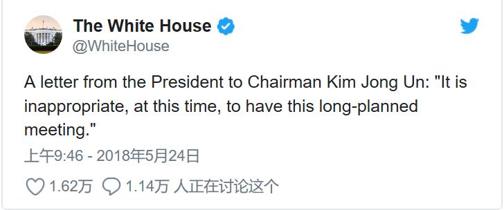 高娓娓:取消新加坡高峰会谈!老特和小金这是要崩啦?!_图1-3