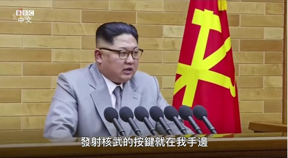 高娓娓:取消新加坡高峰会谈!老特和小金这是要崩啦?!_图1-12