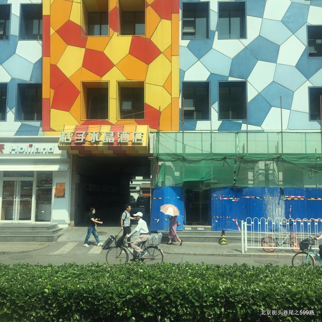 北京城之街头巷尾_图1-14