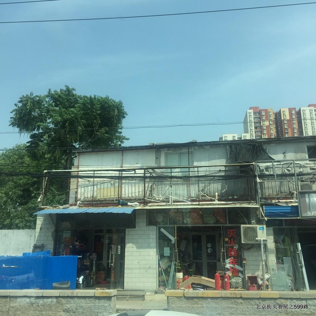 北京城之街头巷尾_图1-13