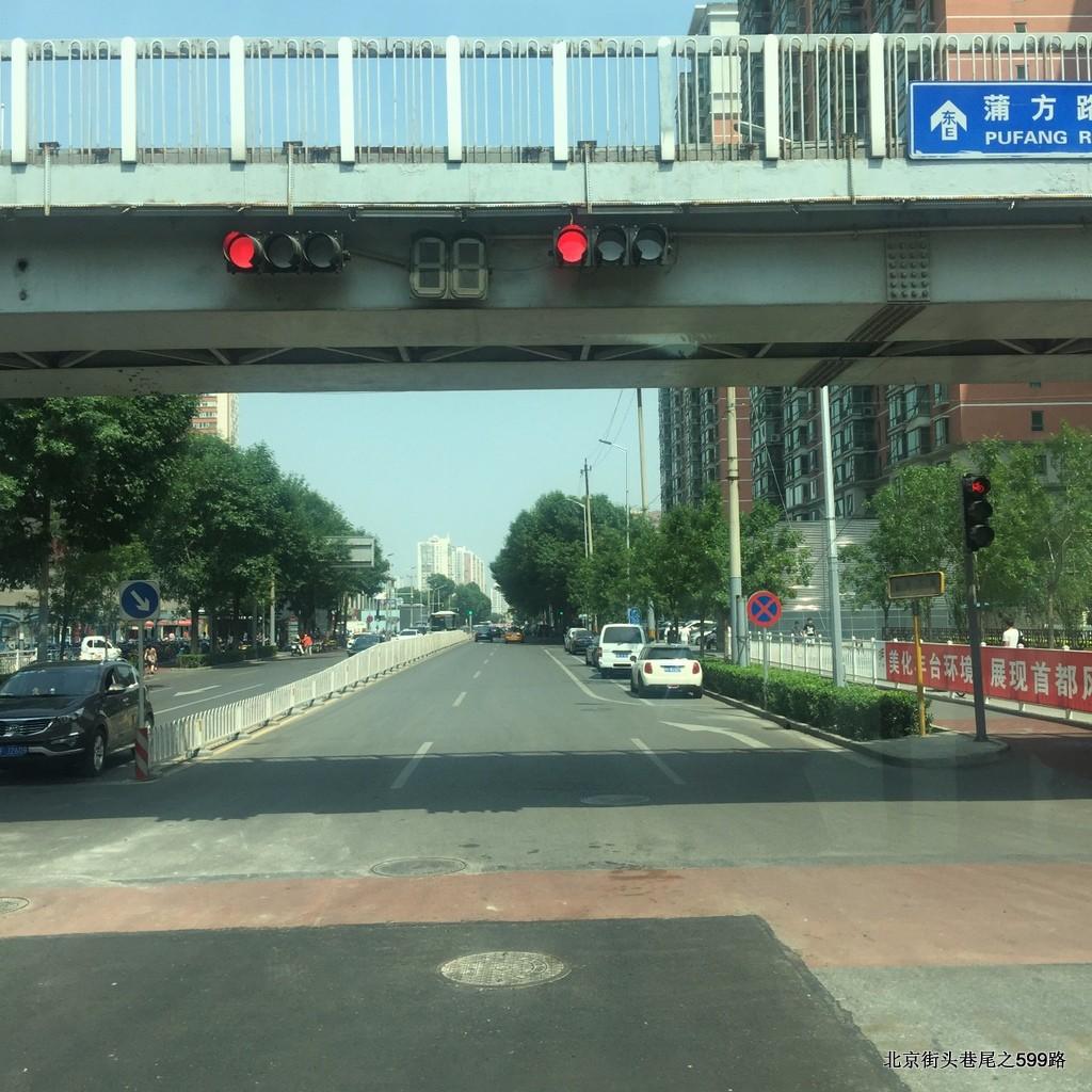 北京城之街头巷尾_图1-5