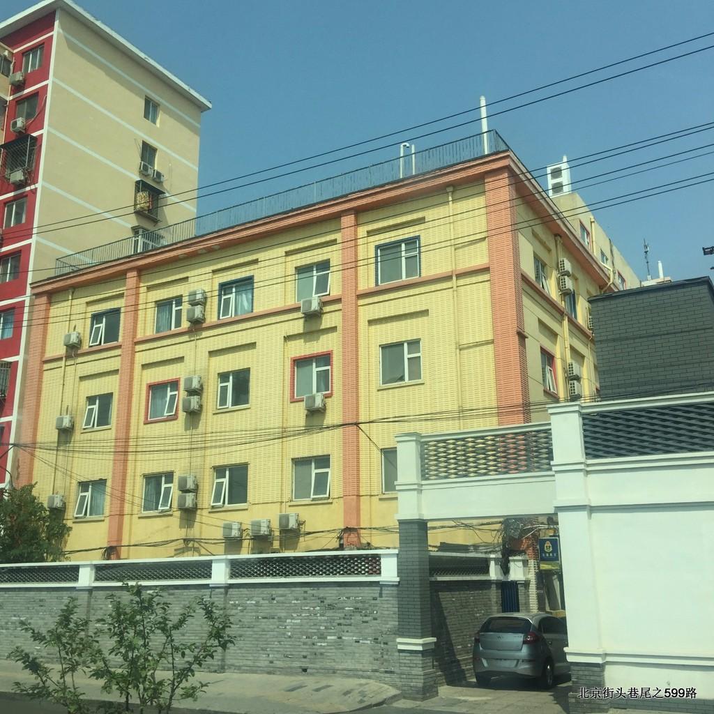北京城之街头巷尾_图1-4