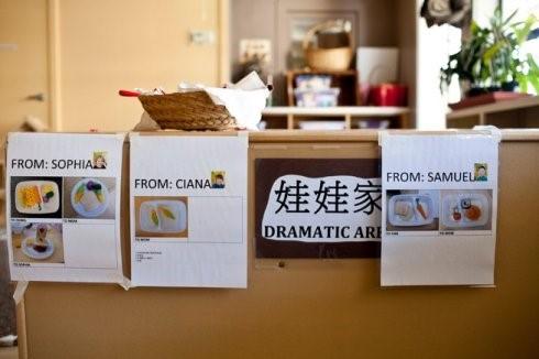 高娓娓:带着孩子去美国上中文幼儿园_图1-2