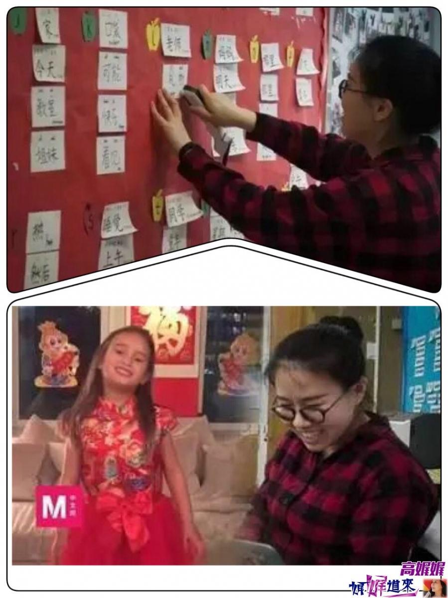 高娓娓:教孩子中文从娃娃抓起的美国人_图1-3
