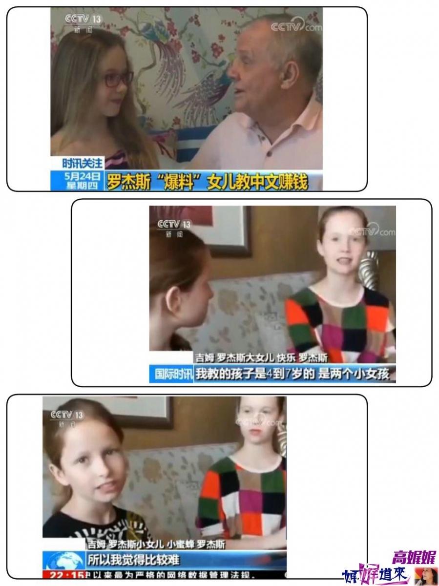 高娓娓:教孩子中文从娃娃抓起的美国人_图1-2