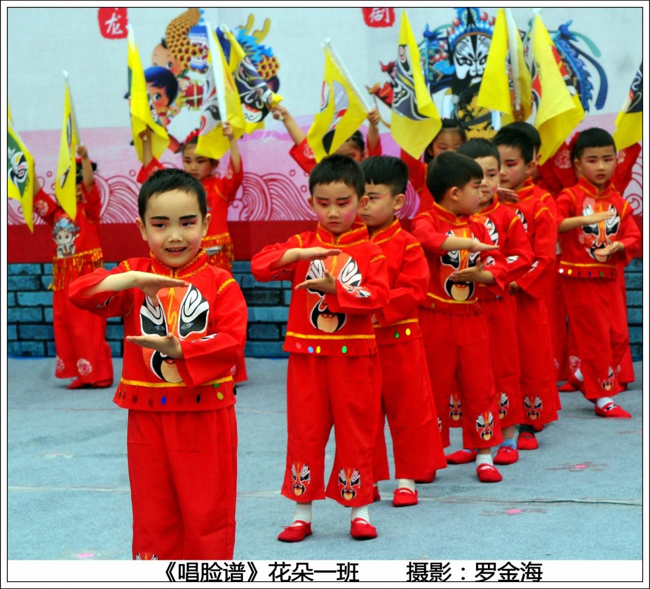 六一儿童节(诗文)_图1-18