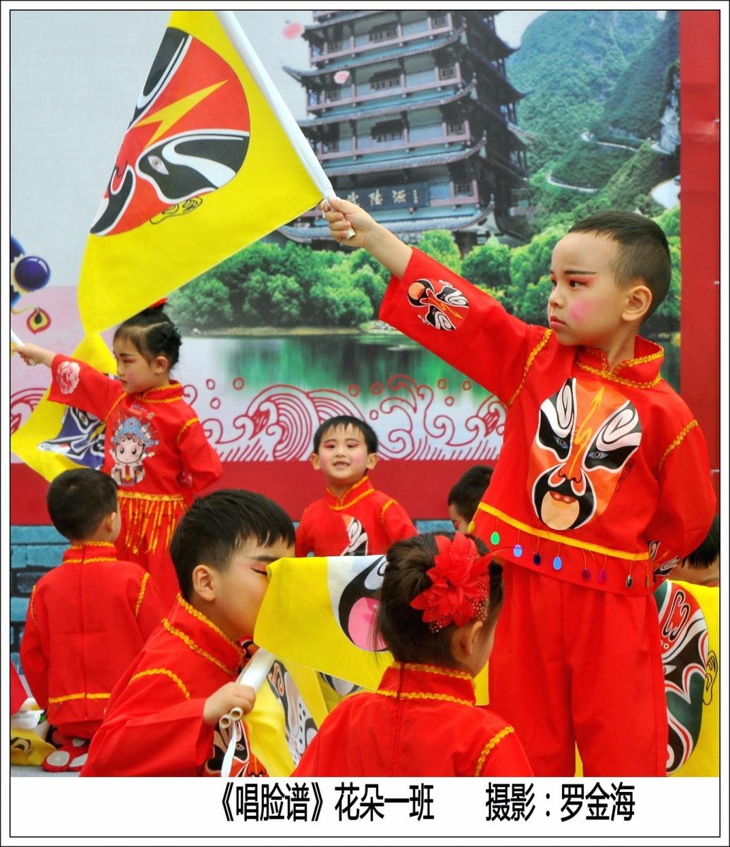 六一儿童节(诗文)_图1-5