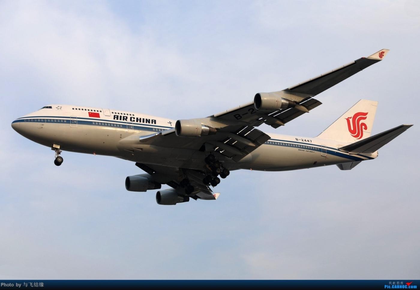 金正恩已搭乘中国领导人专机的备用机 编号 B-2447 的波音747,从平壤起飞前往新加坡。 ..._图1-1