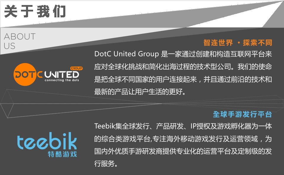 DUG:2018春季APP市场报告完整版PDF发布_图1-1
