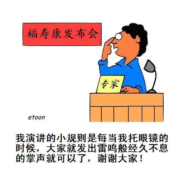 ETOON漫画小小规则_图1-1