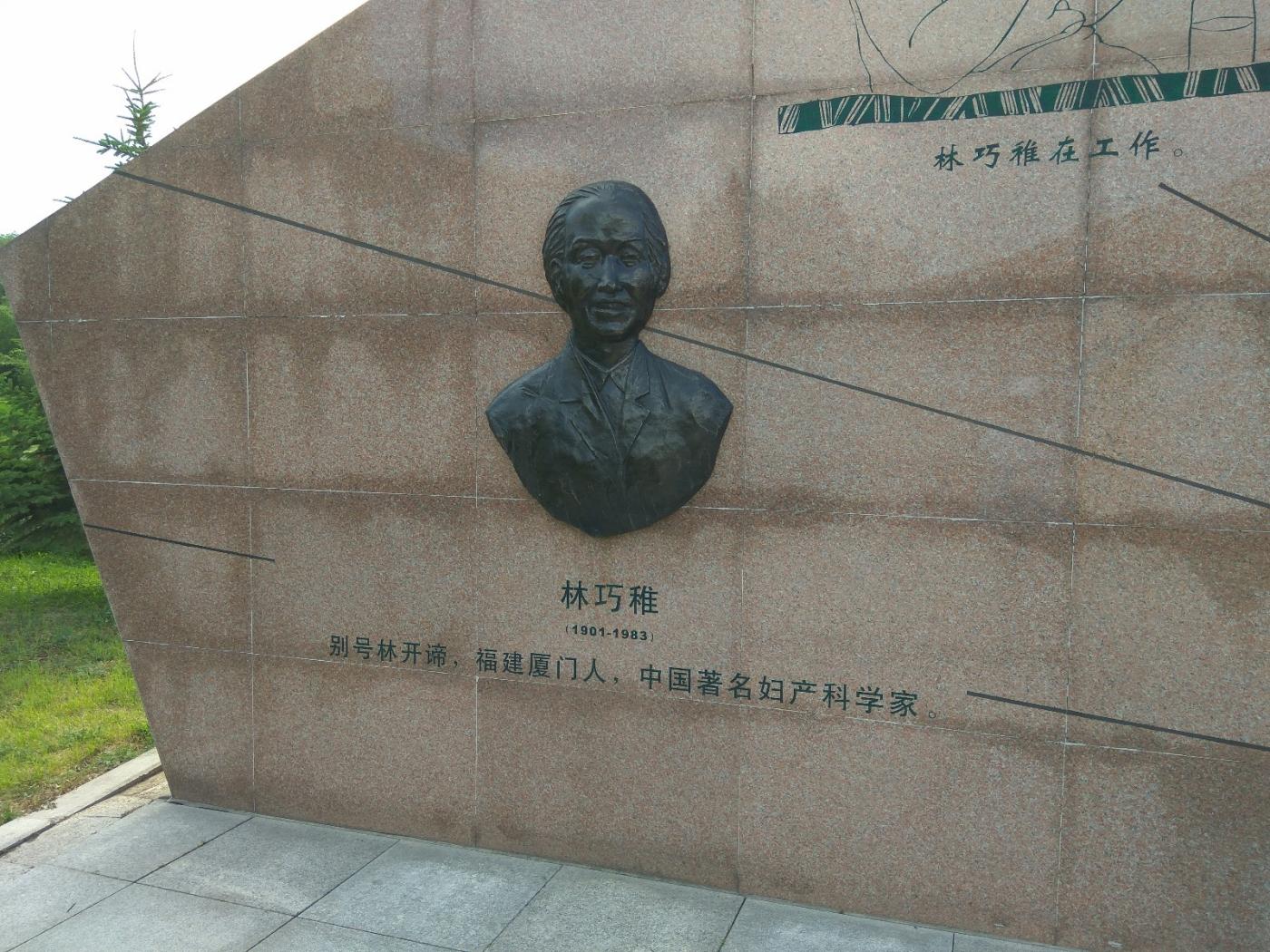 群雕:中外医学大师(图)_图1-15