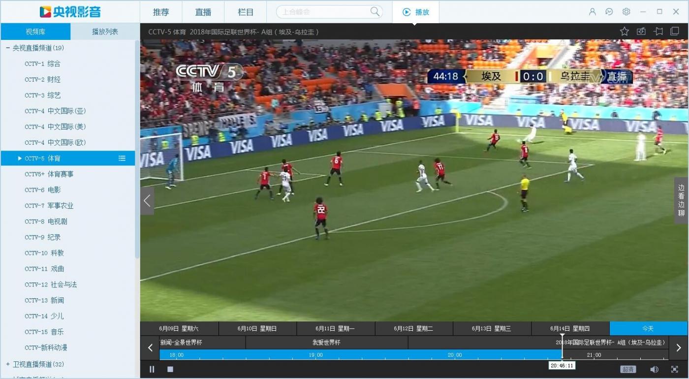 在国外瑞士看央视2018世界杯直播,还是unblockcn靠谱_图1-2