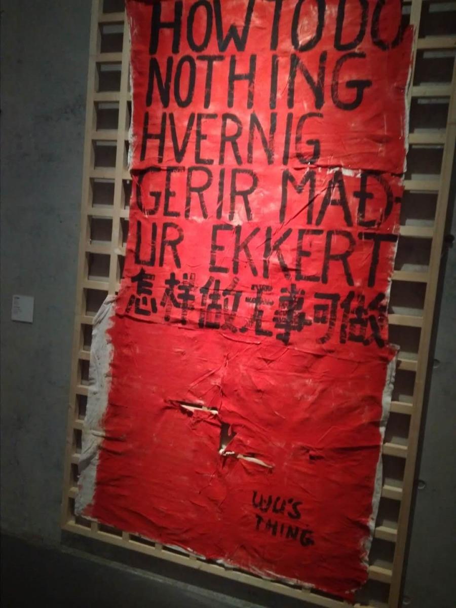 上海黄浦江西岸:龙美术馆_图1-8