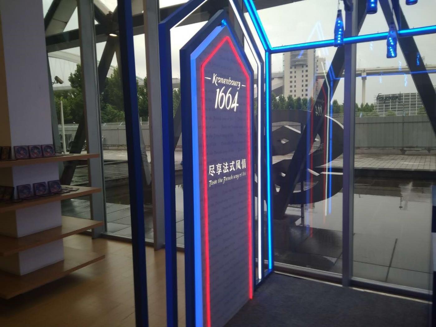 上海民生美术馆:夏至音乐会开幕式_图1-2