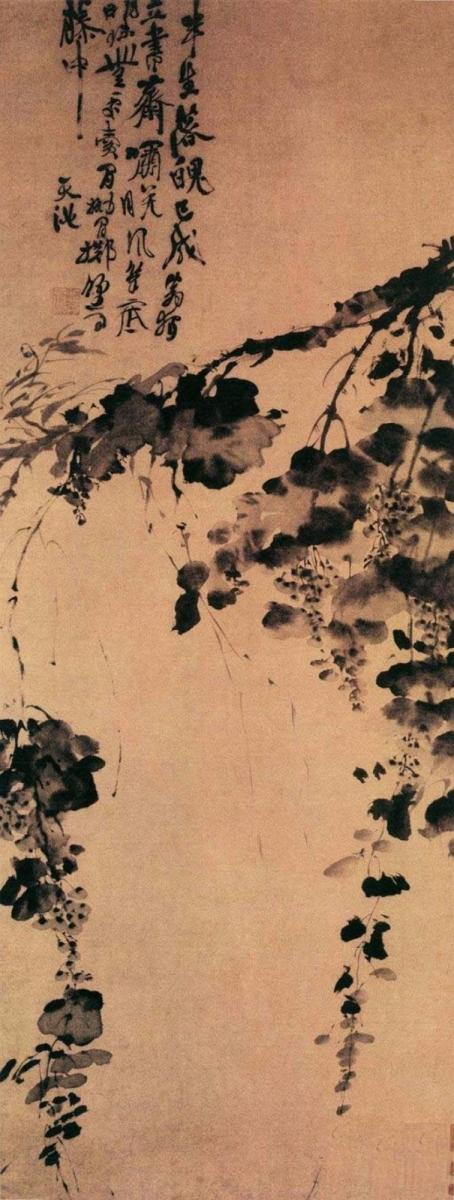 """艺术批评:现在有些""""中国画""""不是中国画_图1-7"""