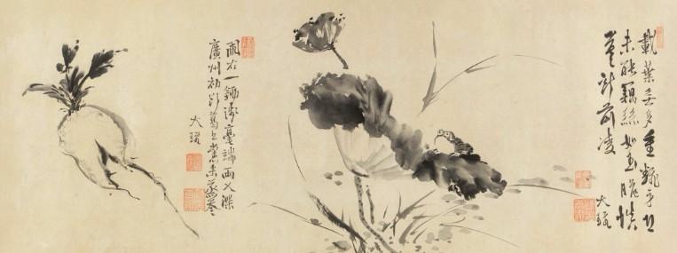 """艺术批评:现在有些""""中国画""""不是中国画_图1-9"""