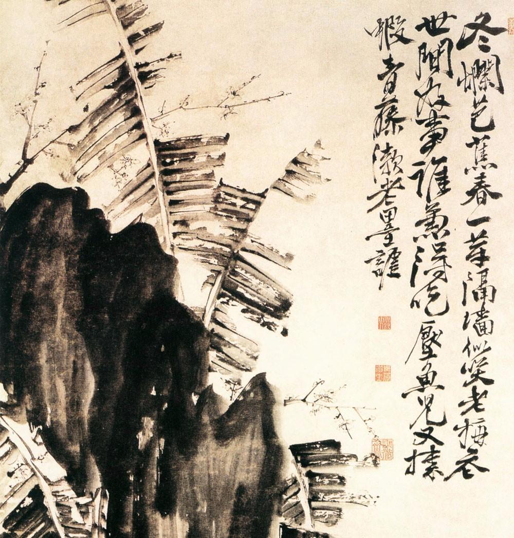 """艺术批评:现在有些""""中国画""""不是中国画_图1-11"""