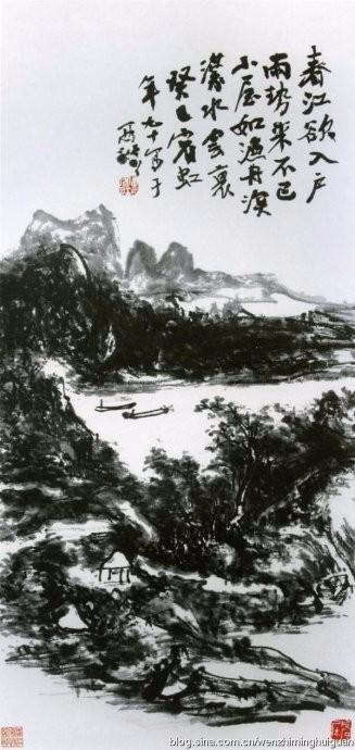 """艺术批评:现在有些""""中国画""""不是中国画_图1-15"""