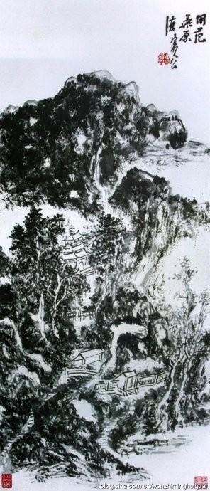 """艺术批评:现在有些""""中国画""""不是中国画_图1-17"""