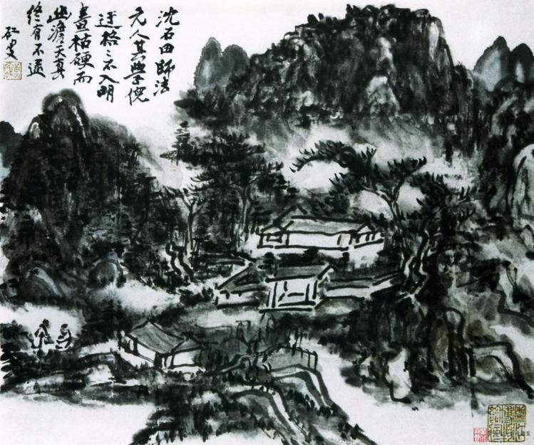 """艺术批评:现在有些""""中国画""""不是中国画_图1-18"""