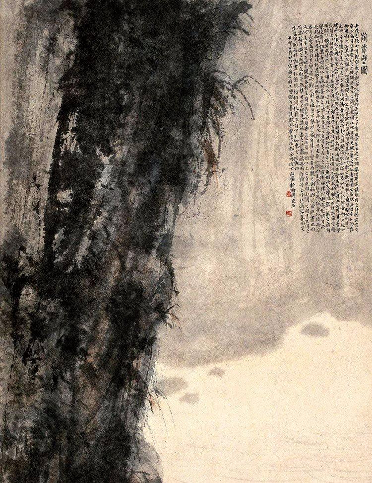 """艺术批评:现在有些""""中国画""""不是中国画_图1-19"""