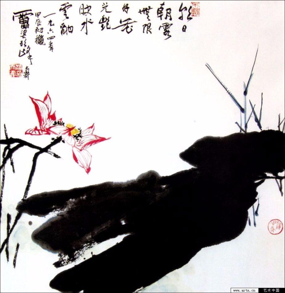 """艺术批评:现在有些""""中国画""""不是中国画_图1-23"""