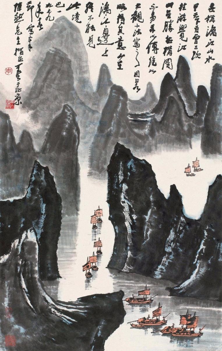 """艺术批评:现在有些""""中国画""""不是中国画_图1-25"""