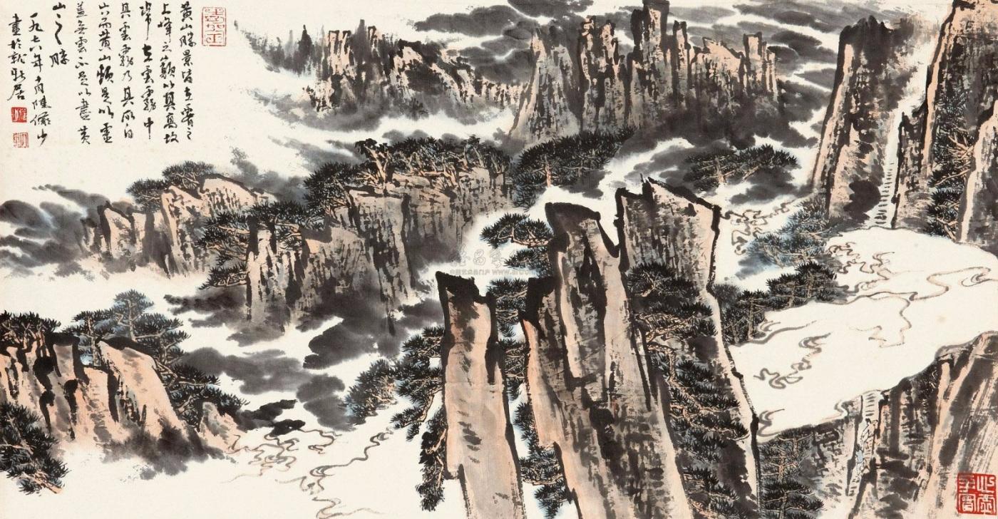"""艺术批评:现在有些""""中国画""""不是中国画_图1-28"""