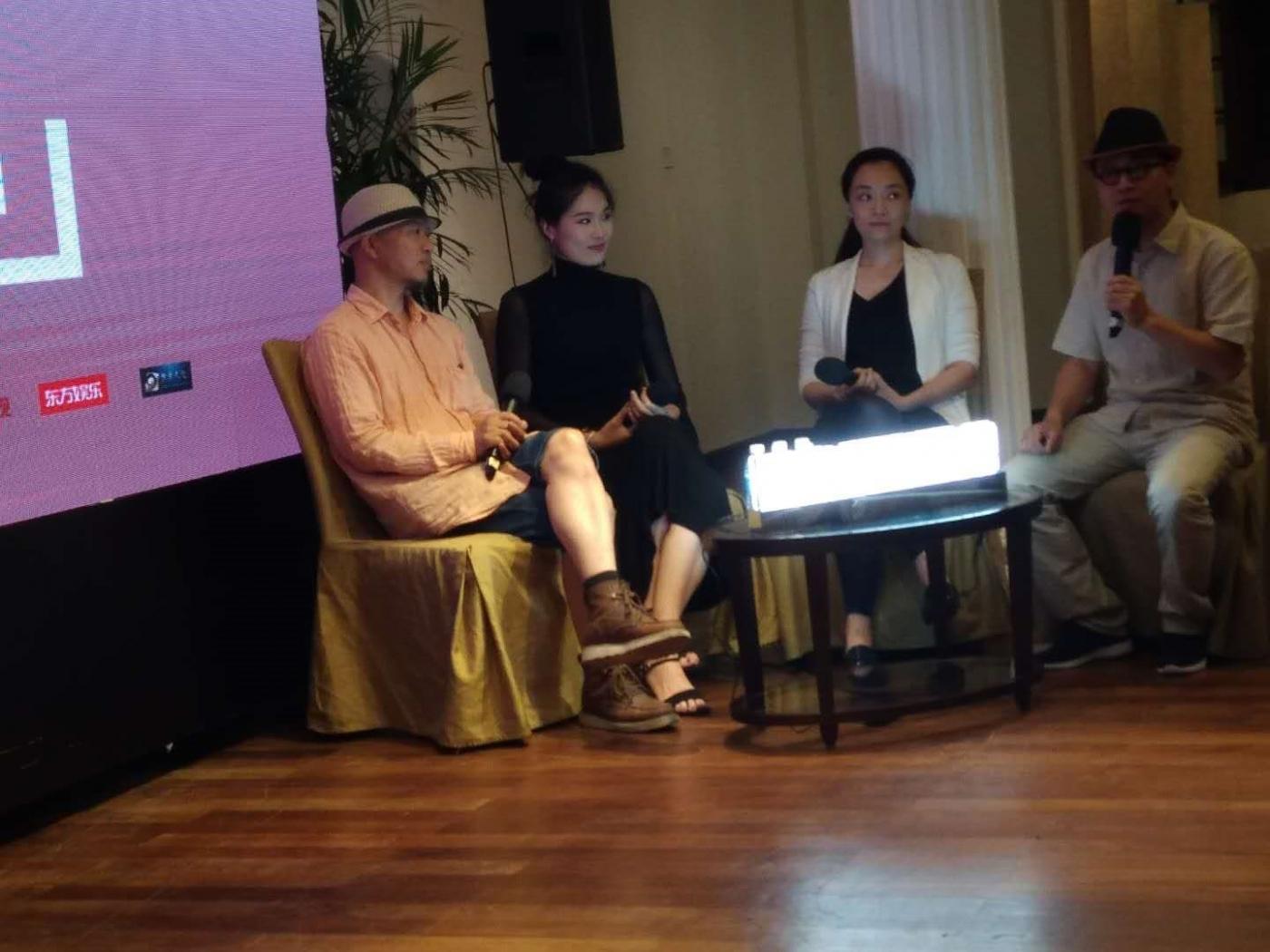 艺术家认为,意识是第一性的(上海思南会客厅)_图1-3