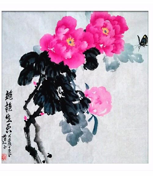 《一花一叶,墨彩流韵》张炳瑞香牡丹心语线上作品展播系列 ..._图1-2