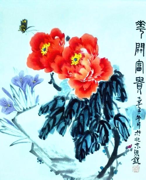 《一花一叶,墨彩流韵》张炳瑞香牡丹心语线上作品展播系列 ..._图1-3