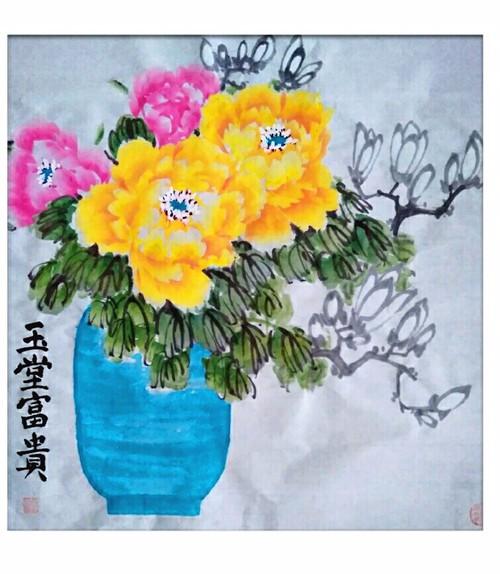 《一花一叶,墨彩流韵》张炳瑞香牡丹心语线上作品展播系列 ..._图1-4