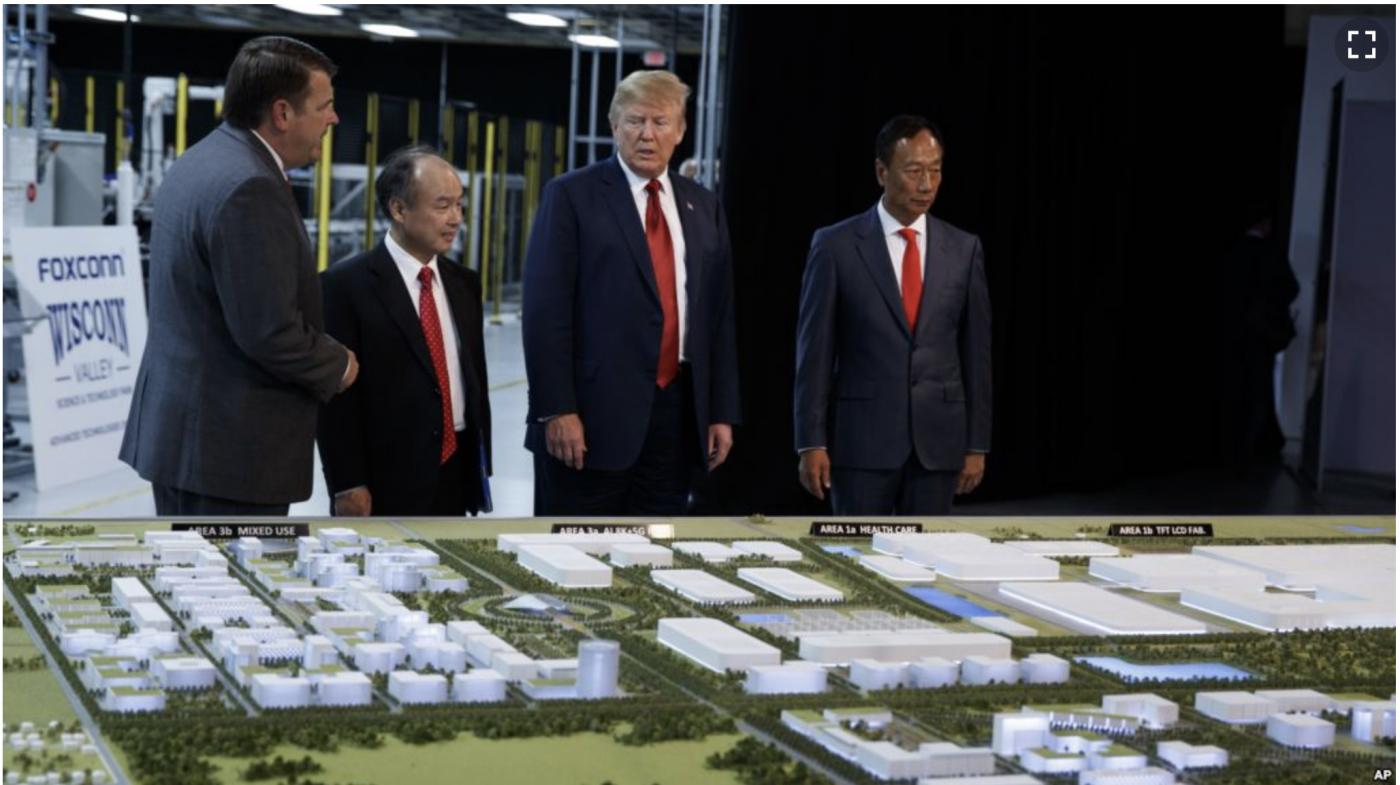 有些工厂搬来美国,有些工厂想搬走_图1-1