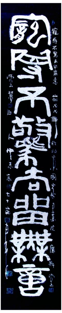 牛志高书法------------2018,7,4_图1-2