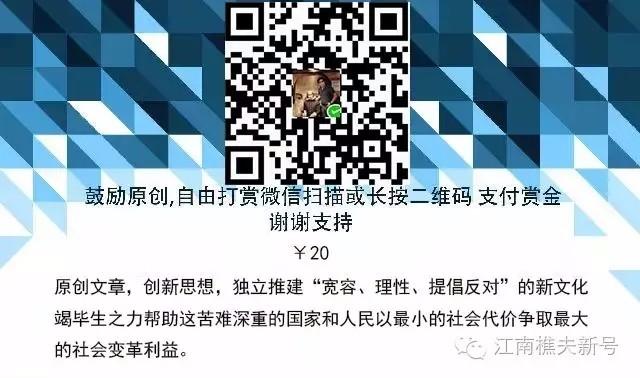 莫担心,台海无战事_图1-5