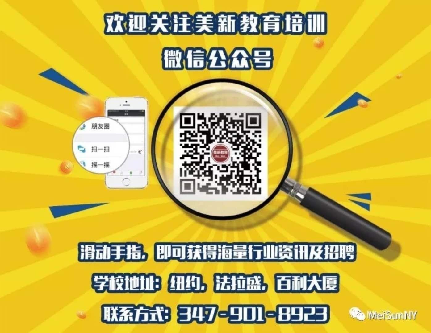 中国的工业化教育_图1-3