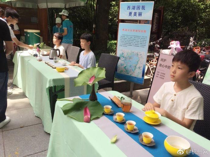 西湖微笑亭的免费凉茶_图1-3