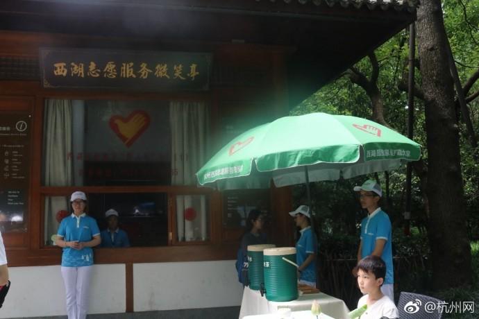 西湖微笑亭的免费凉茶_图1-5
