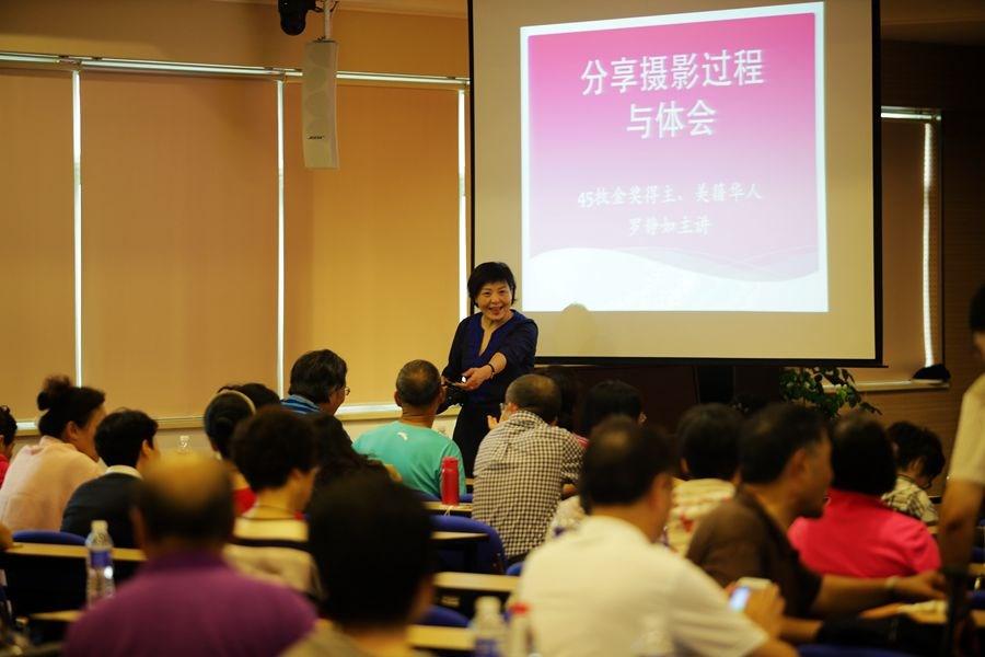 【小虫摄影】在上海摄影协会_图1-18