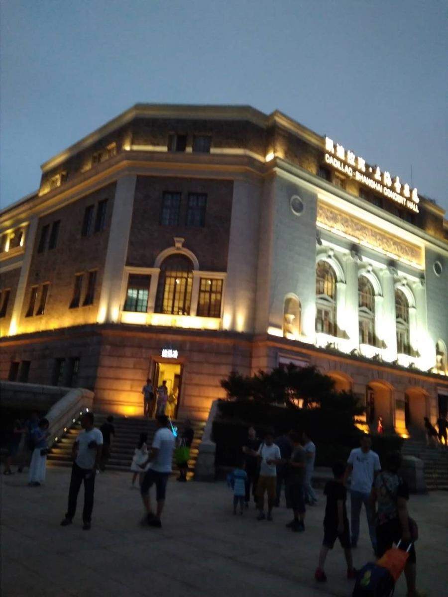 上海城市草坪音乐会:古筝与锁呐_图1-6