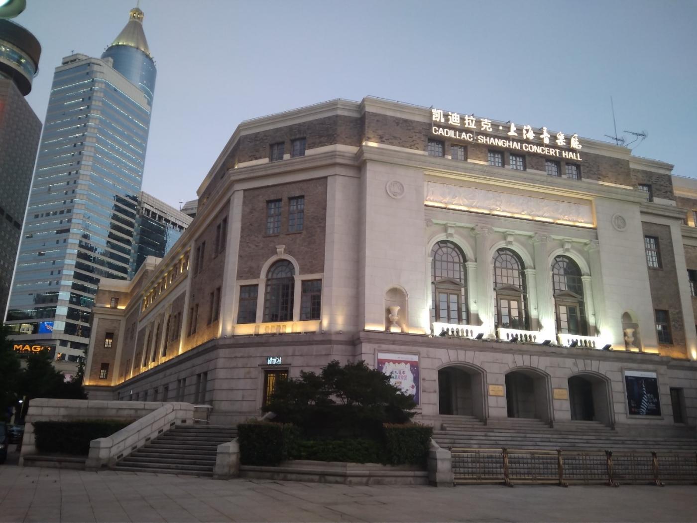 上海城市草坪音乐会:大不列颠乐团_图1-5
