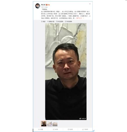 """分析:唐爽究竟有没有被""""某某""""收买_图1-3"""