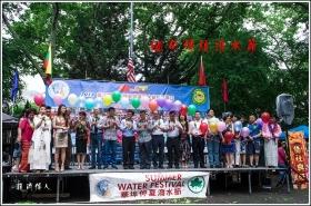 【龍的传人】华埠仲夏泼水迎接缅甸新年
