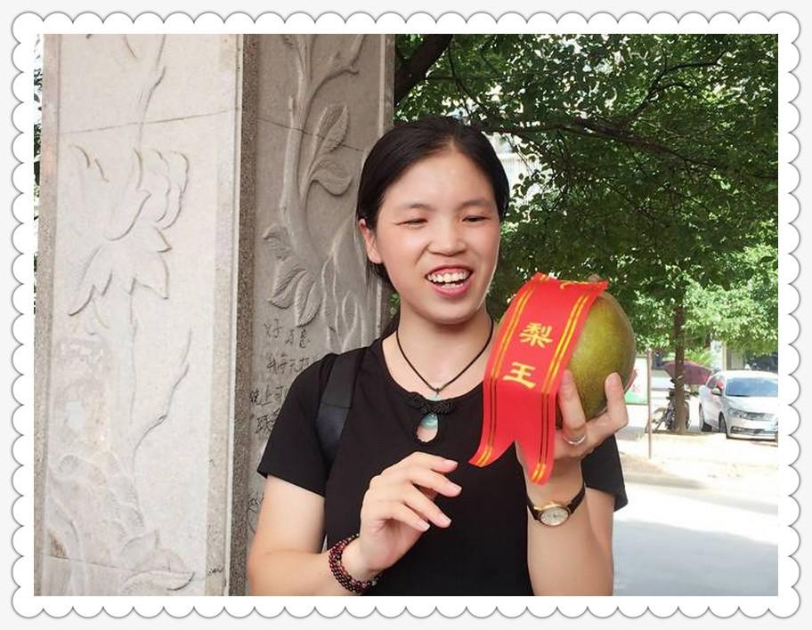 桐琴蜜梨节_图1-9
