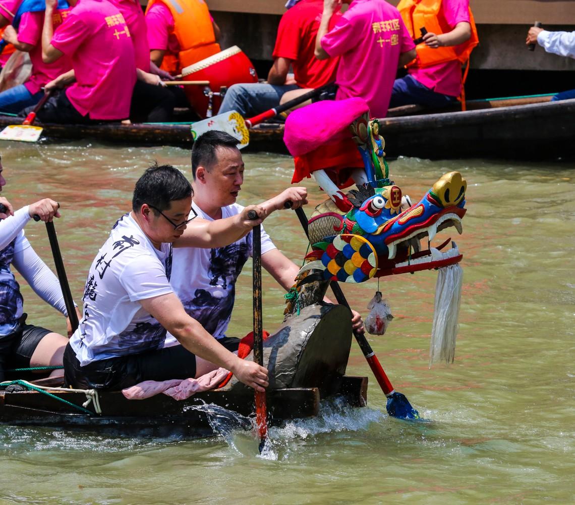 西溪龙舟文化节_图1-8